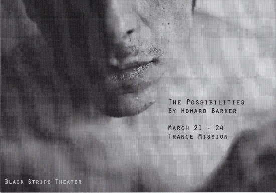 「the possibilities black stripe theater」の画像検索結果